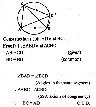 ML Aggarwal Class 10 Solutions for ICSE Maths Chapter 16 Circles Chapter Test Q5.2