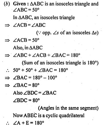ML Aggarwal Class 10 Solutions for ICSE Maths Chapter 16 Circles Chapter Test Q5.3