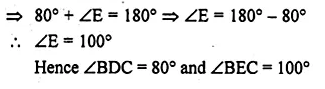 ML Aggarwal Class 10 Solutions for ICSE Maths Chapter 16 Circles Chapter Test Q5.4