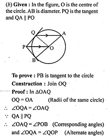 ML Aggarwal Class 10 Solutions for ICSE Maths Chapter 16 Circles Chapter Test Q9.4