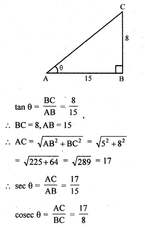 ML Aggarwal Class 10 Solutions for ICSE Maths Chapter 19 Trigonometric Identities Chapter Test Q1.3