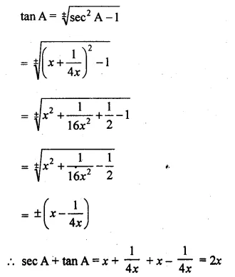 ML Aggarwal Class 10 Solutions for ICSE Maths Chapter 19 Trigonometric Identities Chapter Test Q15.1