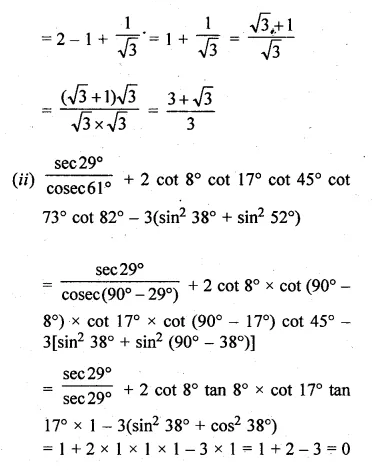 ML Aggarwal Class 10 Solutions for ICSE Maths Chapter 19 Trigonometric Identities Chapter Test Q2.2