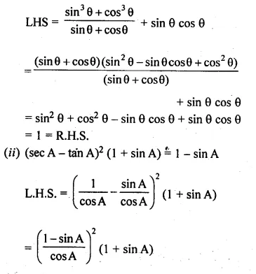 ML Aggarwal Class 10 Solutions for ICSE Maths Chapter 19 Trigonometric Identities Chapter Test Q8.1