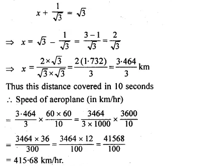 ML Aggarwal Class 10 Solutions for ICSE Maths Chapter 21 Heights and Distances Chapter Test Q7.2
