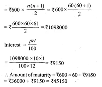 ML Aggarwal Class 10 Solutions for ICSE Maths Chapter 3 Banking Chapter Test Q1.1