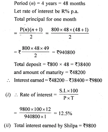 ML Aggarwal Class 10 Solutions for ICSE Maths Chapter 3 Banking Chapter Test Q3.1