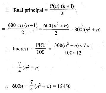 ML Aggarwal Class 10 Solutions for ICSE Maths Chapter 3 Banking Chapter Test Q5.1