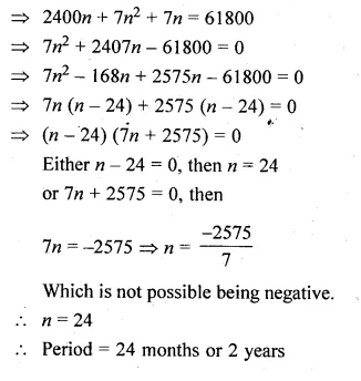 ML Aggarwal Class 10 Solutions for ICSE Maths Chapter 3 Banking Chapter Test Q5.2