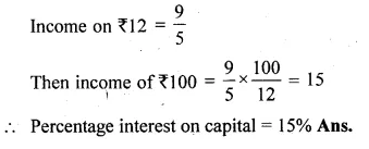 ML Aggarwal Class 10 Solutions for ICSE Maths Chapter 4 Shares and Dividends Chapter Test Q2.1