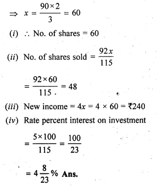 ML Aggarwal Class 10 Solutions for ICSE Maths Chapter 4 Shares and Dividends Chapter Test Q5.2