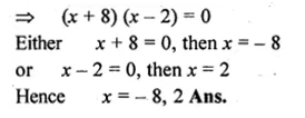 ML Aggarwal Class 10 Solutions for ICSE Maths Chapter 6 Quadratic Equations in One Variable Chapter Test Q1.1