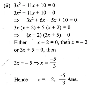 ML Aggarwal Class 10 Solutions for ICSE Maths Chapter 6 Quadratic Equations in One Variable Chapter Test Q1.2