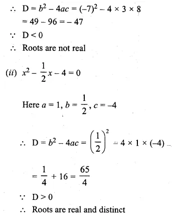 ML Aggarwal Class 10 Solutions for ICSE Maths Chapter 6 Quadratic Equations in One Variable Chapter Test Q10.1