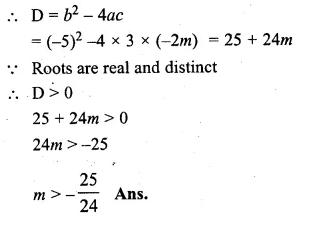 ML Aggarwal Class 10 Solutions for ICSE Maths Chapter 6 Quadratic Equations in One Variable Chapter Test Q12.1