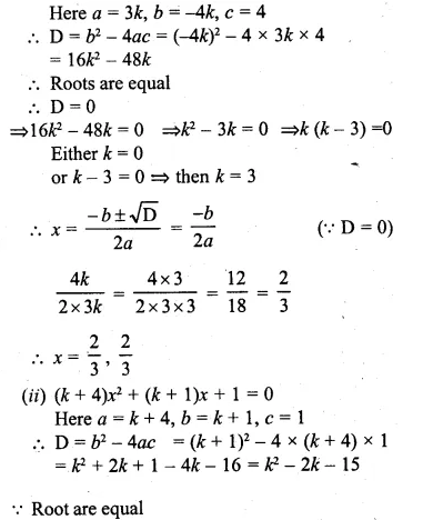 ML Aggarwal Class 10 Solutions for ICSE Maths Chapter 6 Quadratic Equations in One Variable Chapter Test Q13.1