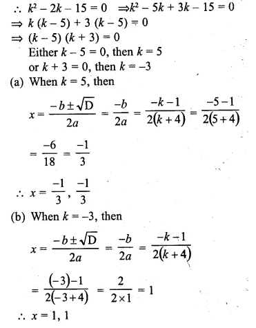 ML Aggarwal Class 10 Solutions for ICSE Maths Chapter 6 Quadratic Equations in One Variable Chapter Test Q13.2