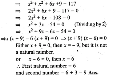 ML Aggarwal Class 10 Solutions for ICSE Maths Chapter 6 Quadratic Equations in One Variable Chapter Test Q14.1