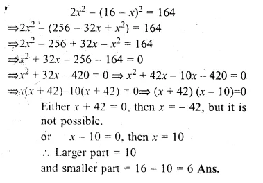 ML Aggarwal Class 10 Solutions for ICSE Maths Chapter 6 Quadratic Equations in One Variable Chapter Test Q15.1