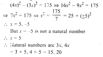 ML Aggarwal Class 10 Solutions for ICSE Maths Chapter 6 Quadratic Equations in One Variable Chapter Test Q16.1