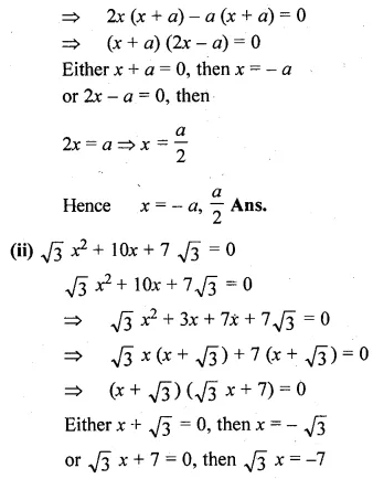 ML Aggarwal Class 10 Solutions for ICSE Maths Chapter 6 Quadratic Equations in One Variable Chapter Test Q2.1