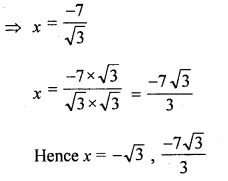 ML Aggarwal Class 10 Solutions for ICSE Maths Chapter 6 Quadratic Equations in One Variable Chapter Test Q2.2