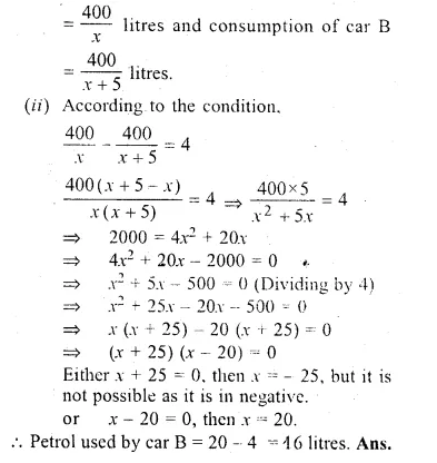 ML Aggarwal Class 10 Solutions for ICSE Maths Chapter 6 Quadratic Equations in One Variable Chapter Test Q22.1
