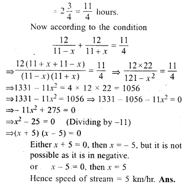 ML Aggarwal Class 10 Solutions for ICSE Maths Chapter 6 Quadratic Equations in One Variable Chapter Test Q23.1