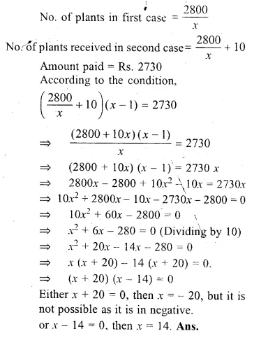 ML Aggarwal Class 10 Solutions for ICSE Maths Chapter 6 Quadratic Equations in One Variable Chapter Test Q25.1