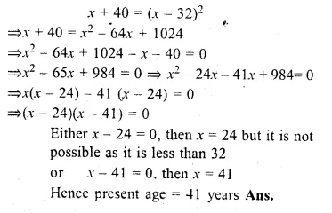 ML Aggarwal Class 10 Solutions for ICSE Maths Chapter 6 Quadratic Equations in One Variable Chapter Test Q26.1