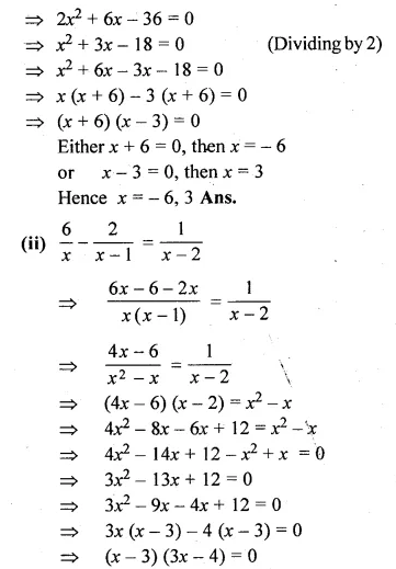 ML Aggarwal Class 10 Solutions for ICSE Maths Chapter 6 Quadratic Equations in One Variable Chapter Test Q3.1
