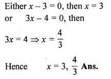 ML Aggarwal Class 10 Solutions for ICSE Maths Chapter 6 Quadratic Equations in One Variable Chapter Test Q3.2
