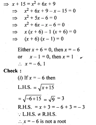 ML Aggarwal Class 10 Solutions for ICSE Maths Chapter 6 Quadratic Equations in One Variable Chapter Test Q4.1