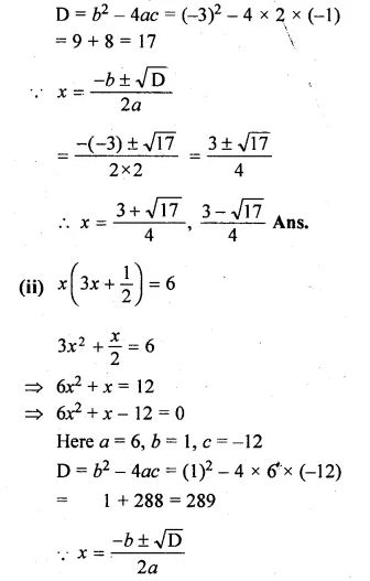 ML Aggarwal Class 10 Solutions for ICSE Maths Chapter 6 Quadratic Equations in One Variable Chapter Test Q5.1