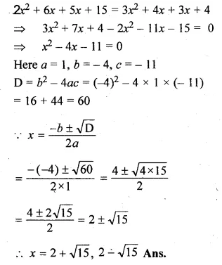 ML Aggarwal Class 10 Solutions for ICSE Maths Chapter 6 Quadratic Equations in One Variable Chapter Test Q6.1