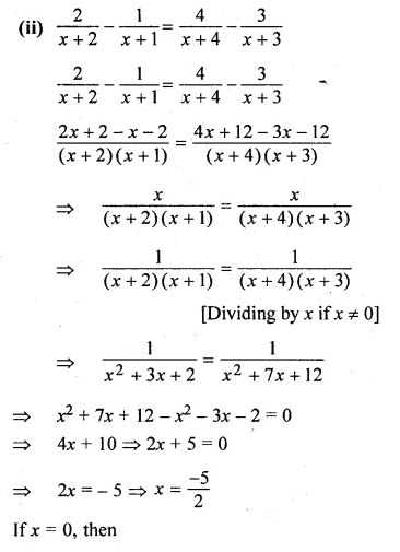 ML Aggarwal Class 10 Solutions for ICSE Maths Chapter 6 Quadratic Equations in One Variable Chapter Test Q6.2