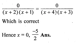 ML Aggarwal Class 10 Solutions for ICSE Maths Chapter 6 Quadratic Equations in One Variable Chapter Test Q6.3