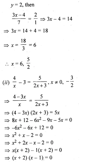 ML Aggarwal Class 10 Solutions for ICSE Maths Chapter 6 Quadratic Equations in One Variable Chapter Test Q7.2