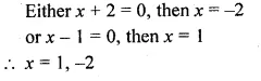 ML Aggarwal Class 10 Solutions for ICSE Maths Chapter 6 Quadratic Equations in One Variable Chapter Test Q7.3