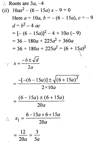 ML Aggarwal Class 10 Solutions for ICSE Maths Chapter 6 Quadratic Equations in One Variable Chapter Test Q8.2