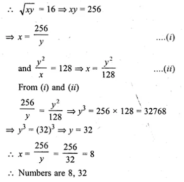 ML Aggarwal Class 10 Solutions for ICSE Maths Chapter 8 Ratio and Proportion Chapter Test Q11.1