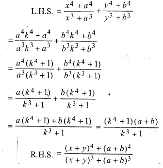ML Aggarwal Class 10 Solutions for ICSE Maths Chapter 8 Ratio and Proportion Chapter Test Q15.1