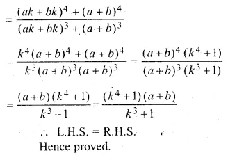 ML Aggarwal Class 10 Solutions for ICSE Maths Chapter 8 Ratio and Proportion Chapter Test Q15.2
