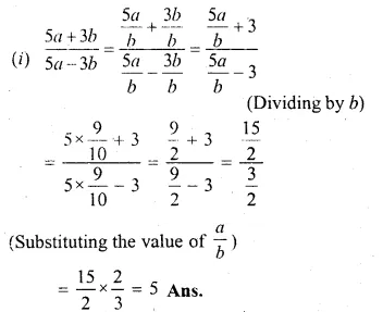 ML Aggarwal Class 10 Solutions for ICSE Maths Chapter 8 Ratio and Proportion Chapter Test Q17.1