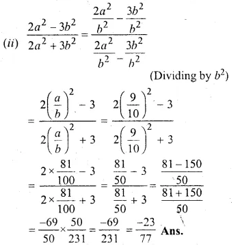 ML Aggarwal Class 10 Solutions for ICSE Maths Chapter 8 Ratio and Proportion Chapter Test Q17.2