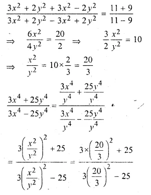 ML Aggarwal Class 10 Solutions for ICSE Maths Chapter 8 Ratio and Proportion Chapter Test Q18.1