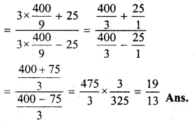 ML Aggarwal Class 10 Solutions for ICSE Maths Chapter 8 Ratio and Proportion Chapter Test Q18.2