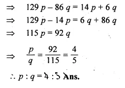 ML Aggarwal Class 10 Solutions for ICSE Maths Chapter 8 Ratio and Proportion Chapter Test Q2.1