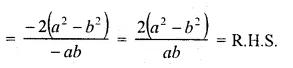 ML Aggarwal Class 10 Solutions for ICSE Maths Chapter 8 Ratio and Proportion Chapter Test Q20.2
