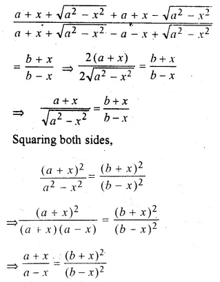 ML Aggarwal Class 10 Solutions for ICSE Maths Chapter 8 Ratio and Proportion Chapter Test Q21.1